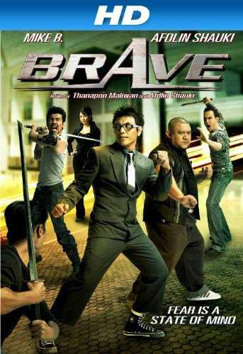 Brave 2007 Dual Audio Hindi Full Movie Download