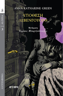 https://www.dardanosnet.gr/book_details.php?id=2381