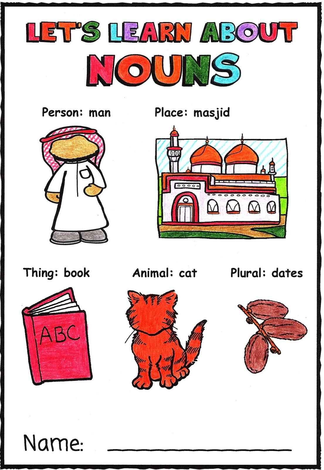 Iman S Home School Nouns Worksheet Pack