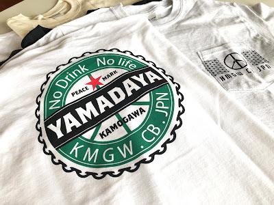 山田屋食堂 鴨川 オリジナルTシャツ