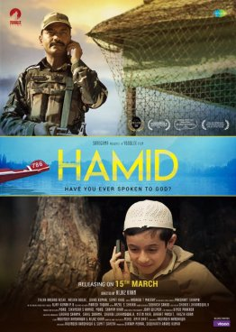 Hamid Reviews