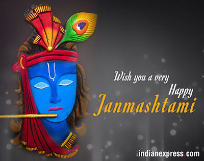 Happy Janmashtami 2018 Wishes Images, Photos, Wallpapers Greetings