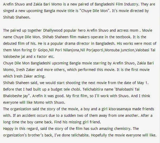 New Bangla Film 'Chuye Dile Mon' By Arefin Shuvo And Momo