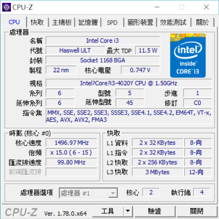 Image%2B003 - [開箱] 效能輕薄兼具.Surface Pro 3 (i3/64G) 使用心得!