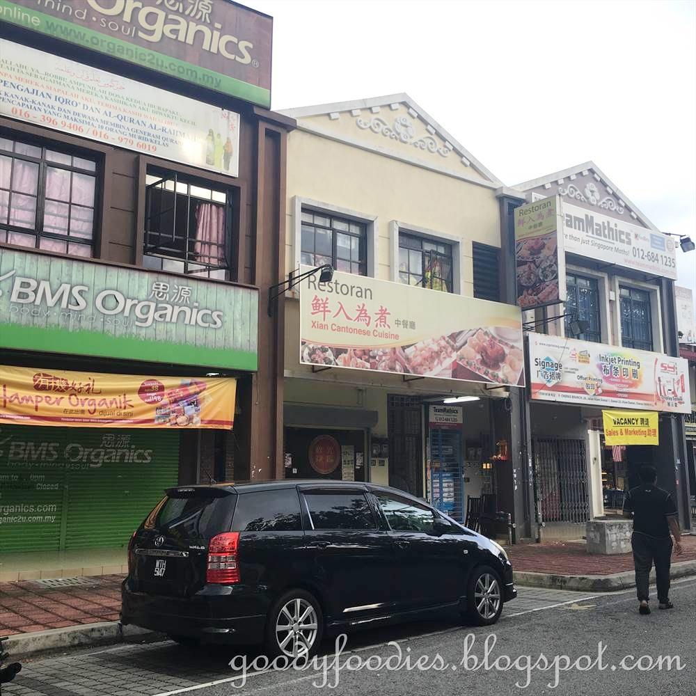 Best Xian Food In Sydney