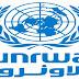 مدارس الامم المتحدة تفتح أبوابها في قطاع غزة رغم تقليص الدعم الاميركي