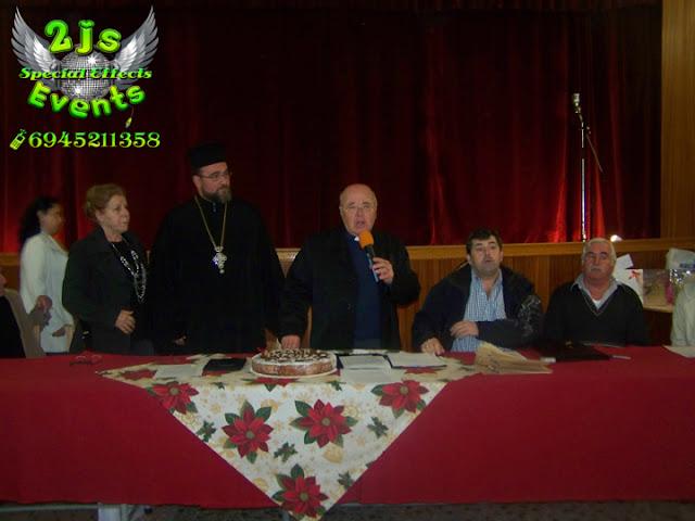 ΚΟΠΗ ΠΡΩΤΟΧΡΟΝΙΑΤΙΚΗΣ ΠΙΤΑΣ ΕΘΕΛΟΝΤΙΚΗΣ ΑΙΜΟΔΟΣΙΑΣ ΣΥΡΟΥ ΗΧΟΛΗΠΤΗΣ ΣΥΡΟΣ ΗΧOΛΗΨΙΑ DJ SYROS2JS EVENTS