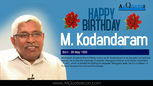 English-M.Kodandaram-Birthday-English-quotes-Whatsapp-images-Facebook-pictures-wallpapers-photos-greetings-Thought-Sayings-free