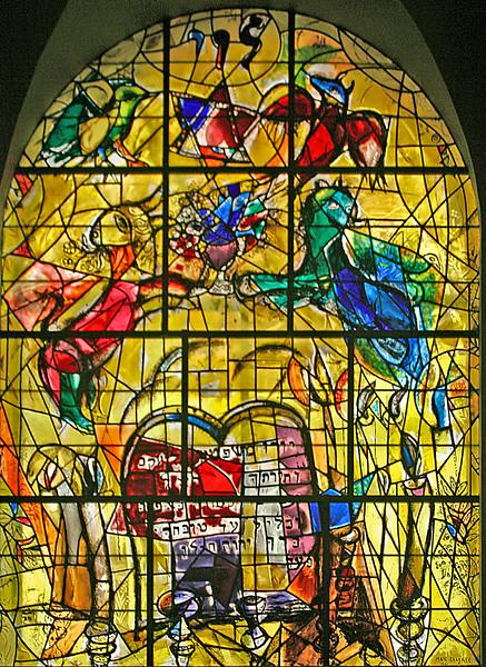 Marc Chagall's windows in Jerusalem