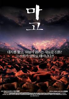 Naked Paradise (2002)