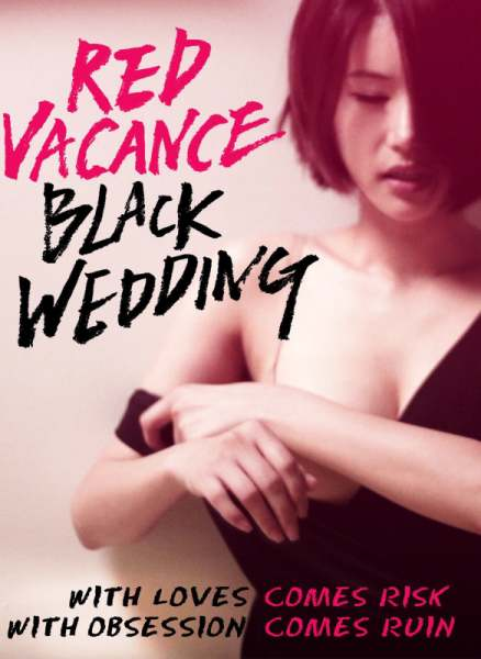 Red Vacance Black Wedding