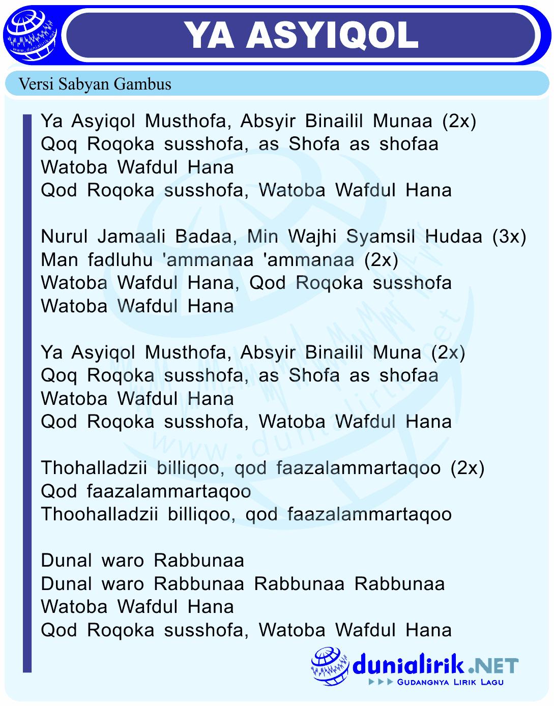 Lirik Ya Asyiqol Sabyan : lirik, asyiqol, sabyan, Lirik, Asyiqol