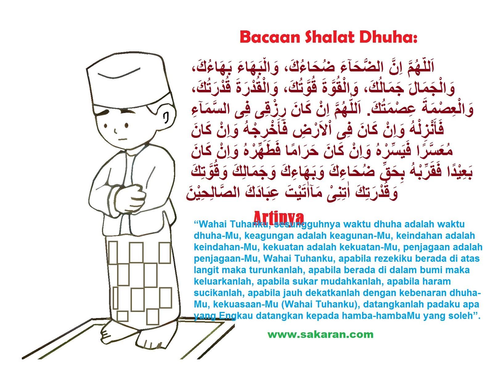 Niat Shalat Dhuha Doa Shalat Dhuha Tulisan Arab Latin