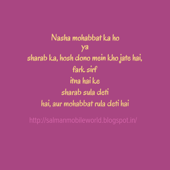 Salman Mobile World Hindi Shayari