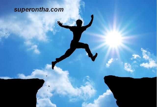 اسباب واثار ومعالجة ضعف الثقة بالنفس وتقدير الذات