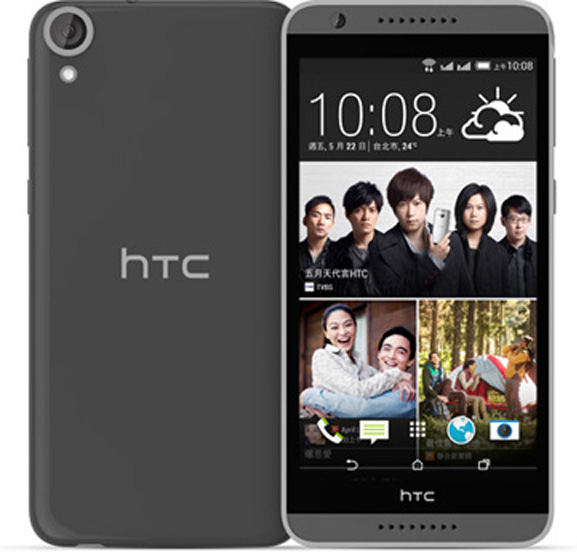HTC Desire 326G Dual SIM user manual,HTC Desire 326G Dual SIM user guide manual,HTC Desire 326G Dual SIM user manual pdf‎,HTC Desire 326G Dual SIM user manual guide,HTC Desire 326G Dual SIM owners manuals online,HTC Desire 326G Dual SIM user guides, User Guide Manual,User Manual,User Manual Guide,User Manual PDF‎,