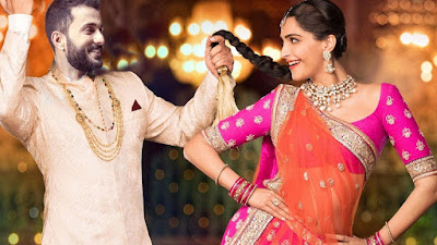 sonam-anand-dance-in-wedding-reception