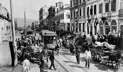 Δρόμος με κίνηση στην παλιά Σμύρνη / Street in old Smyrna - Izmir