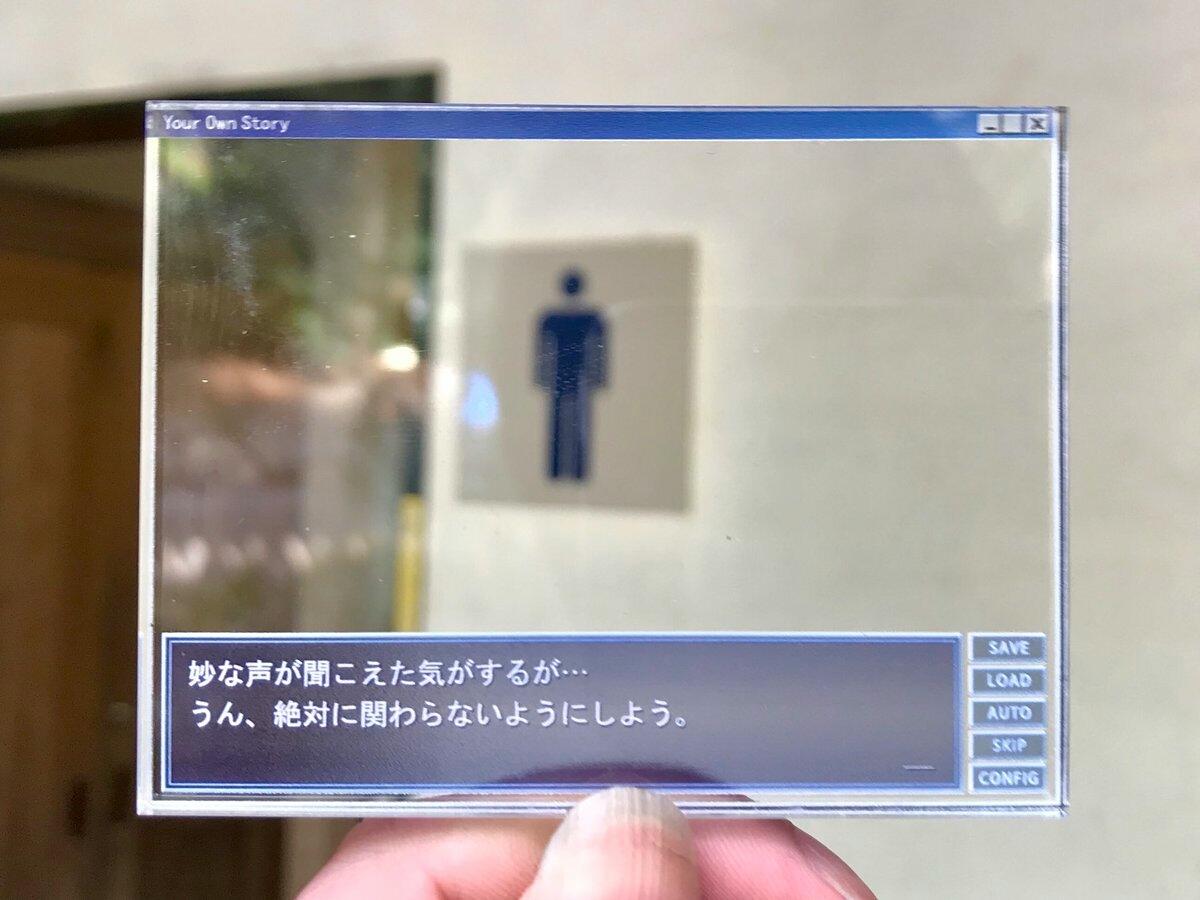 Lente de Protagonista transforma sua visão em uma Visual Novel