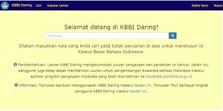 Kamus Besar Bahasa Indonesia Edisi kelima