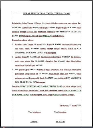 Contoh Surat Pernyataan Tanda Terima Uang Assalam Print