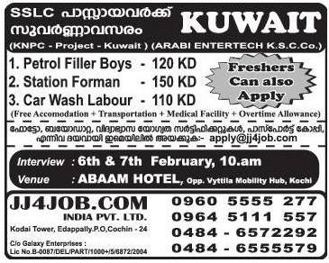 KNPC Project Kuwait job vacancies - Gulf Jobs for Malayalees