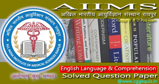 general english language comprehension (interviews) aiims solved question paper related read passes, one word gives the meaning of the underlined words, proper/appropriate sequence of these sentences, following is (spelling) spelt correctly/checker, which of the following words can replace, question and answers quiz etc.
