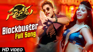 blockbuster-full-song