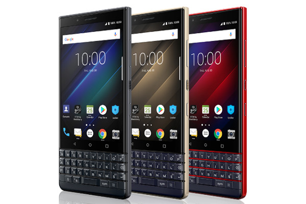 IFA 2018: BlackBerry KEY2 LE with 4.5-inch display, QWERTY keyboard, Snapdragon 636 and Android 8.1 Oreo launched