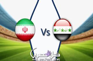نتيجة لعبة العراق وايران اليوم 16-1-2019