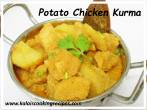 Potato ChickenKurma | Korma