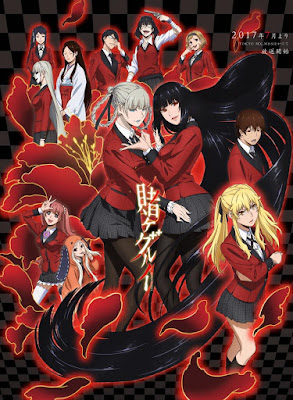 Kakegurui (TV Series) S01 Custom HD Dual Latino
