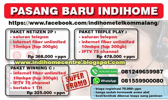 Indihome Malang Centre February 2017