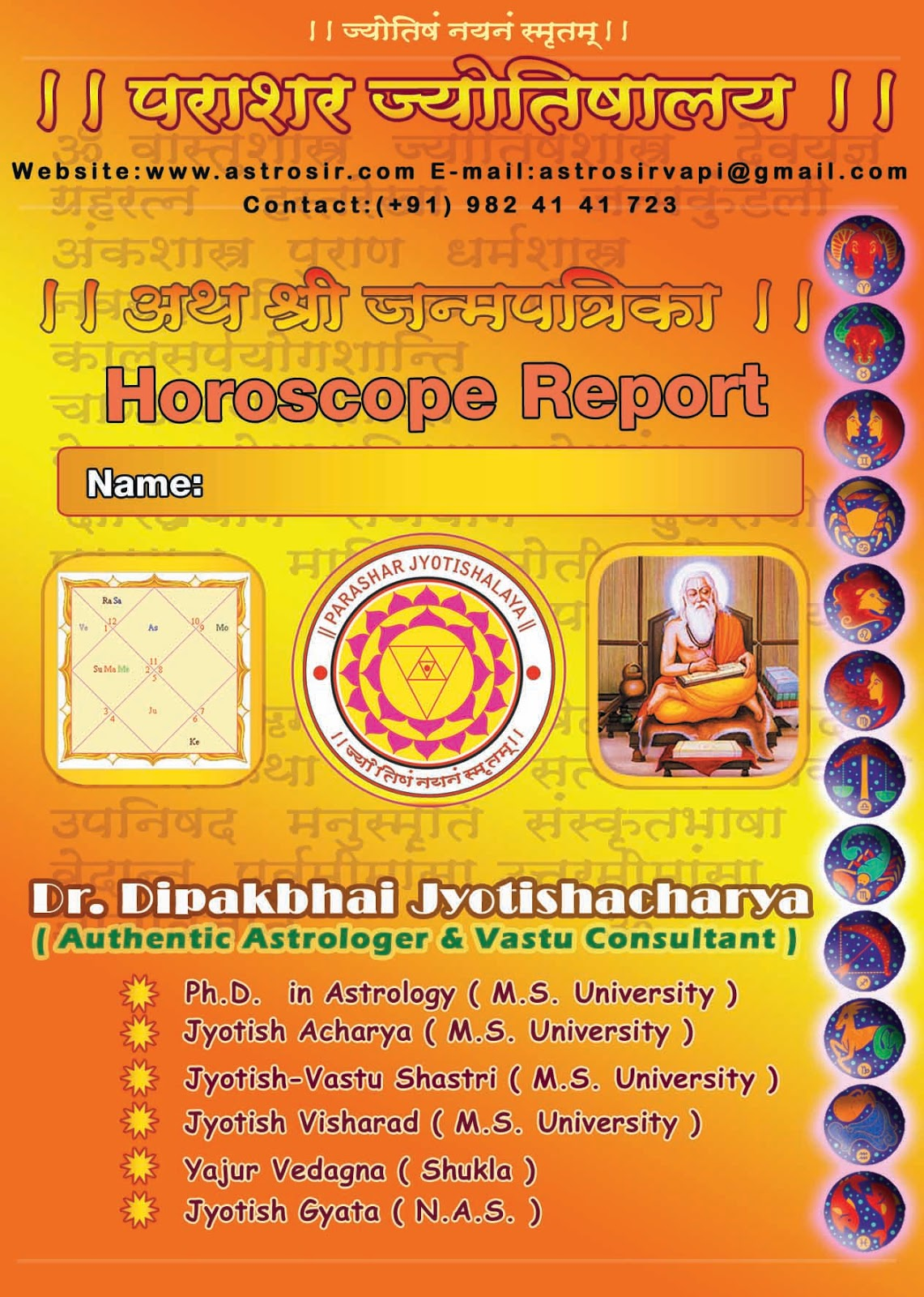 vishkanya yoga in horoscope