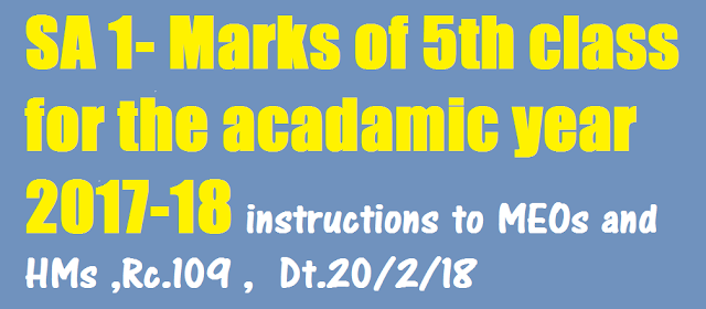 SA 1 Marks of 5th class for the acadamic year 2017-18 - instructions to MEOs and HMs ,Rc.109 ,  Dt.20/2/18