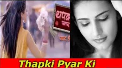 Download Lagu Ost Thapki Pyaar Antv (Thapki Pyaar Ki)