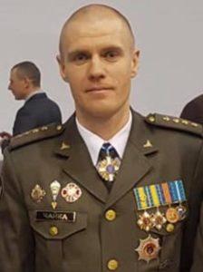 Lieutenant Pavlo Chaika
