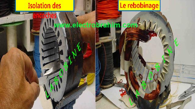 ملف بسيط حول لف المحركات الصغيرة  خطوة بخطوة Rebobinage d'un petit moteur