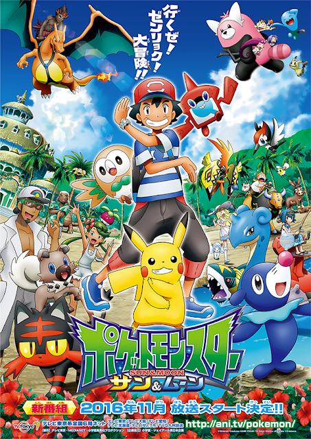 "Nowe anime - ""Pokémon Sun i Moon"""