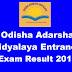 OAVS Entrance Exam Result 2019- Answer Key, Selection List, Merit List