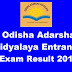 OAVS Entrance Exam Result 2019- Answer Key, Selection List, Merit List