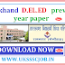 Uttarakhand D.EL.ED   previous year paper