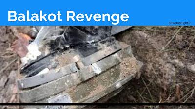 Balakot news