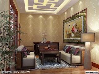 Living Room Design 10 Unique False Ceiling Modern Living Room