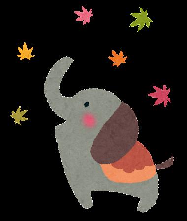 紅葉のイラスト「象」