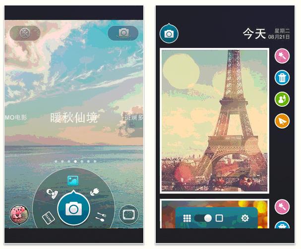 8 Aplikasi Kamera Android Mirip Seperti Dslr Terbaik Berponsel Net