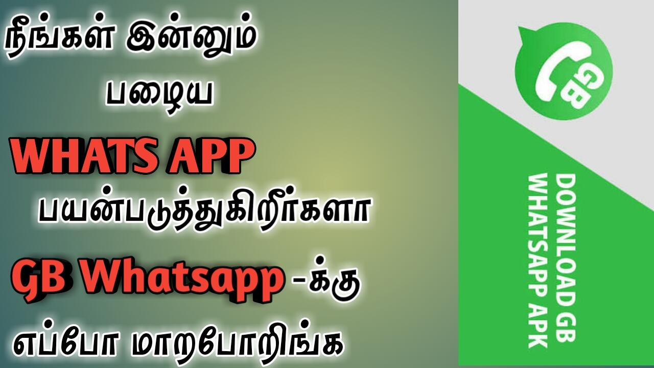 Gb Whatsapp Explain