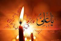 elaj-e-azam ya aliyo benefits in urdu