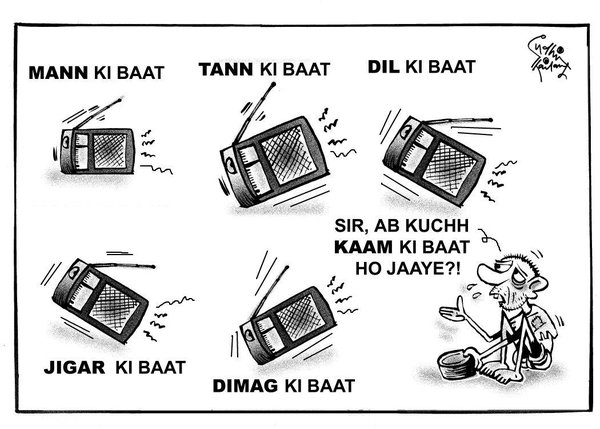 cartoon-by-sudhir-tailang