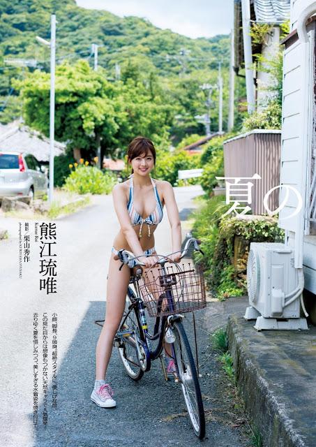 Kumae Rui 熊江琉唯 Weekly Playboy No 38 2017 Pics